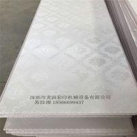 深圳厂家PVC扣板印花器械