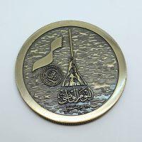 高档纪念币厂家 公司庆典金银铜纪念币 设计聚会周年庆双面币定制