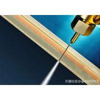 水刀 超高压水射流切割机 数控水刀 南京水滴子射流科技
