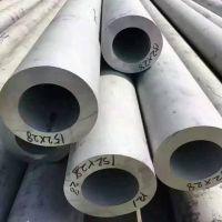 321不锈钢管化学成分 供应321材质不锈钢管现货