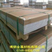 西南铝业5A01铝合金棒 高强度铝合金板