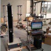 WDW系列单臂式微机控制电子万能试验机