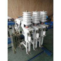 四川10KV高压负荷开关开关柜用带保护作用