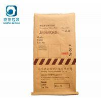 南京浪花包装专业定制敞口纸塑复合袋品质至上