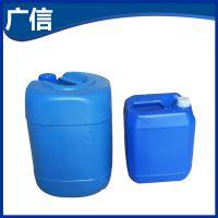厂家直供广信高纯有机硫醇锑 GXT-A PVC专用热稳定剂 量大从优