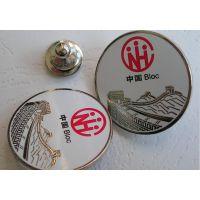 福州专业定制金属徽章,福州订做高档徽章,福州镀金徽章制作