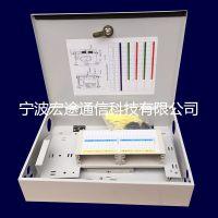 插片式1分32光纤分纤箱-室内1分32光分路器箱