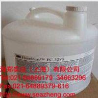大量销售3M FC-3283氟化液_FC3283冷却液_测漏剂_蚀刻液 量大价优