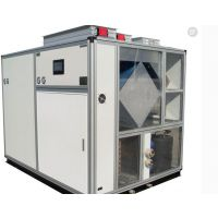 为民创收,奥栋高温空气能热泵广泛用于农产品烘干