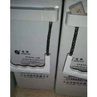 圣阳蓄电池 型号FTA12-150狭长型 规格12V150A