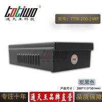通天王 24V8.33A(200W)炭黑色户外防雨招牌门头发光字开关电源