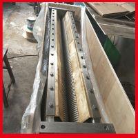 板框泥切条机304不锈钢污泥切条机烘干网带链轮传动轴