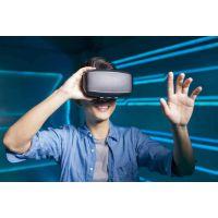重庆VR公司_虚拟现实_ar现实增强_mr混合现实技术公司