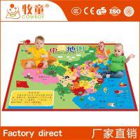 供应幼儿园室内中国地图认知地毯 儿童爬行地毯 定制