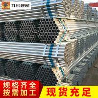 镀锌钢管消防 穿线铁焊管 4分-12寸规格齐全定制加工现货大棚管