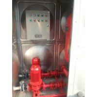 箱泵一体化增压稳压设备 消防箱泵一体化设备