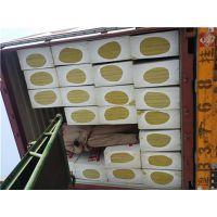 长治直销各种高密度岩棉板多少钱一立方/ 高密度岩棉板2018年