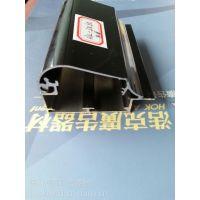 6.0超薄灯箱型材厂家直供