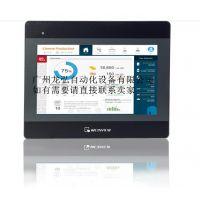 大尺寸,高分辨率MT8102IP新品上市,威纶通10寸人机界面带以太网HMI