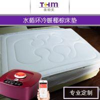 THm泰和美水暖椰棕床垫冰丝椰棕床垫冷暖两用定做加热电热毯褥子加厚静音无辐射厂家直供
