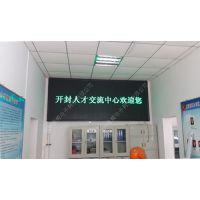 郑州预报天气室内3.75双色单色LED电子显示屏