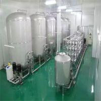 晨兴直销出口国外净水设备 超纯水过滤设备 外销纯净水设备