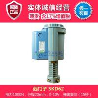 西门子 楼宇 SKD62型电动液压阀门执行器