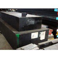 批发销售HPM75无磁钢 HPM75热处理工艺
