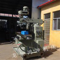 滕州鸿坤机床厂制造zx6325w炮塔铣床 台湾丰堡高速铣头立卧两用炮塔铣床