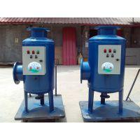 供应除垢系列水处理设备-鹤壁