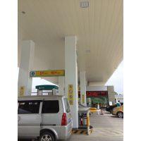 绍兴市加油站S型斜角防风铝板_300宽罩棚铝条扣订购价格?