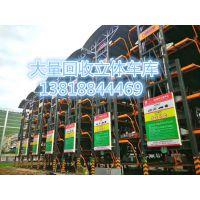 上海灏西自动化设备有限公司