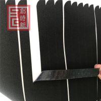 黑色胶带 EVA双面胶 单面胶 高粘 厚度规格都有