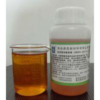 聚羧酸单体厂家价格,母液聚醚大单体替代品