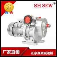 MB15-WD-Y1.5-C5无级变速机手动式调速电机MBL22-LD-Y2.2KW减速机