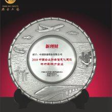 武汉单位退休纪念牌|定制老员工感谢牌|银行工作人员退休纪念品