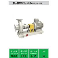 化工流程泵 电动化工泵