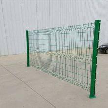 绿色护栏网 生活区围栏 开发区隔离