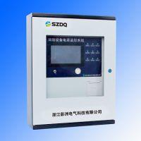彰洲电气厂家直销ZZDY-ZJ消防设备电源监控主机
