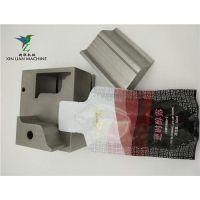 铜套精密零件加工|阳江零件加工|新联农机