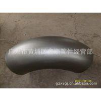 供应广州碳钢Q235、20# 90°直角弯头、无缝弯头,广州市鑫顺管件