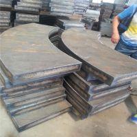 厂家中厚高强度钢板 优质高强度50MN 3-200MM厚钢板