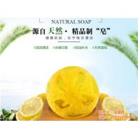 精油皂OEM(图),手工精油皂OEM,精油皂OEM