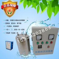 厂家直销外置式SCII-5HB水箱自洁消毒器 臭氧发生单元 包邮
