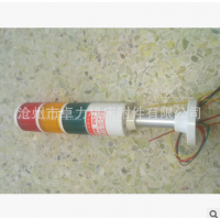 沧州厂家热销 机床附件数控工作灯 多层警示工作灯 机床灯具