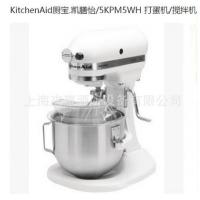 美国厨宝KitchenAid 5KPM5WH 4.8L 升降式厨师机 (白色)