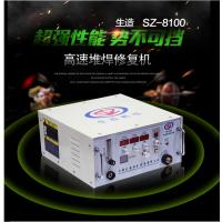 江苏电火花堆焊修复机 铸件修补机 缺陷修复机