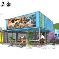 钢结构集装箱改造旅馆、客栈、酒店 安全性好、耐用性好、节能环保