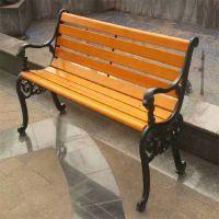 河北绿美供应 户外铸铁实木公园长椅 广场休闲椅 长凳子 厂家批发价格合理