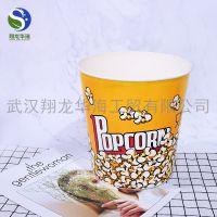 一次性食品级环保可印logo加大加厚爆米花纸桶定制 6